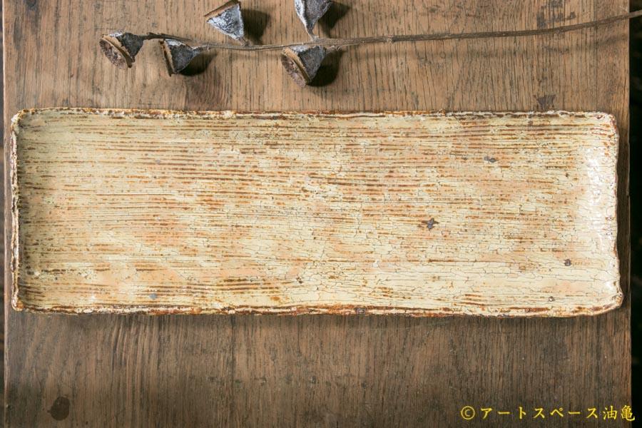 画像3: 工藤和彦 黃粉引櫛目長方皿
