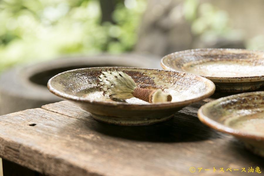 画像3: 工藤和彦 ふち黄刷毛目5寸皿