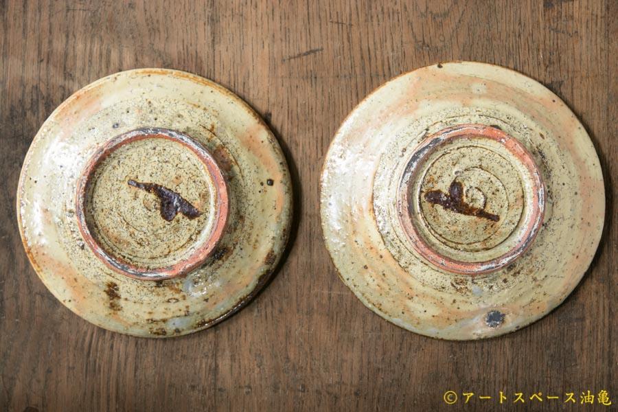 画像2: 工藤和彦 ふち黄刷毛目5寸皿