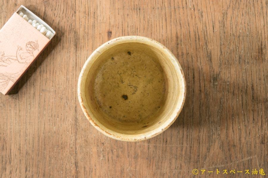 画像3: 工藤和彦 黄粉引筒湯呑