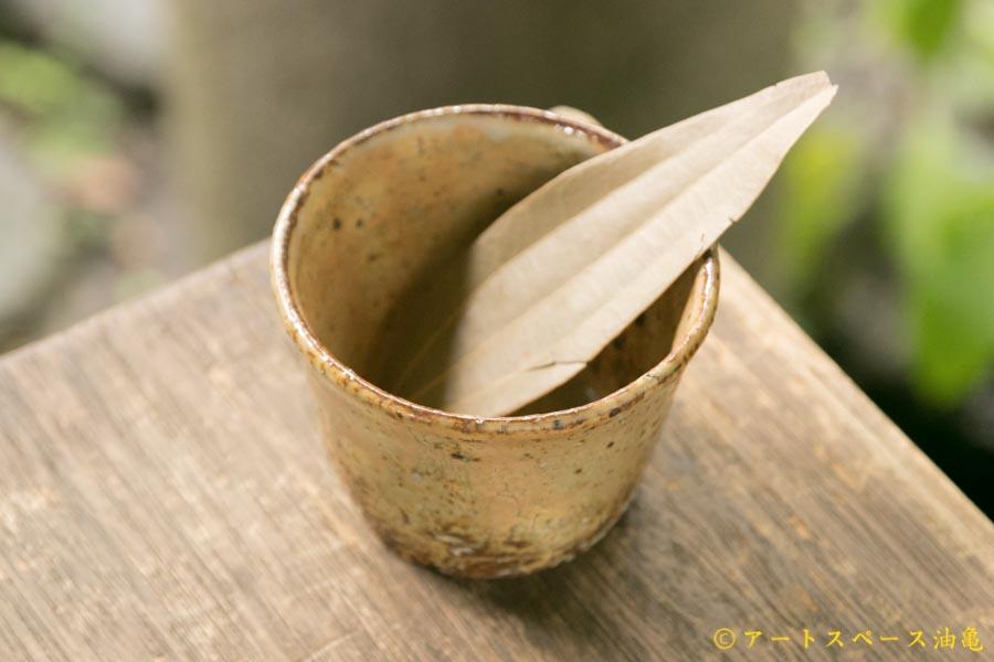 画像3: 工藤和彦 黄粉引 そば猪口
