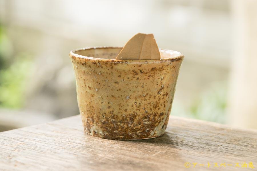 画像2: 工藤和彦 黄粉引 そば猪口