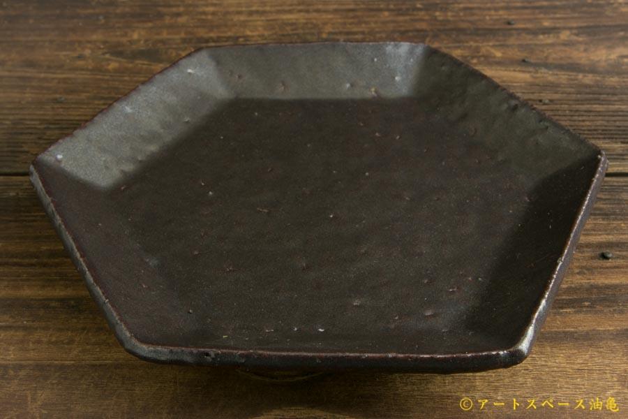 画像2: 工藤和彦「黒釉 六角皿」