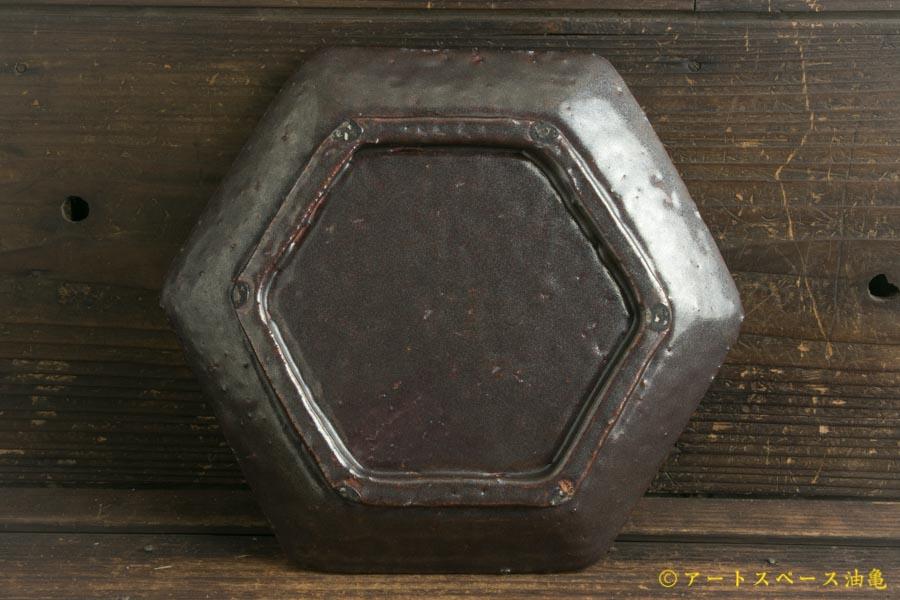 画像4: 工藤和彦「黒釉 六角皿」