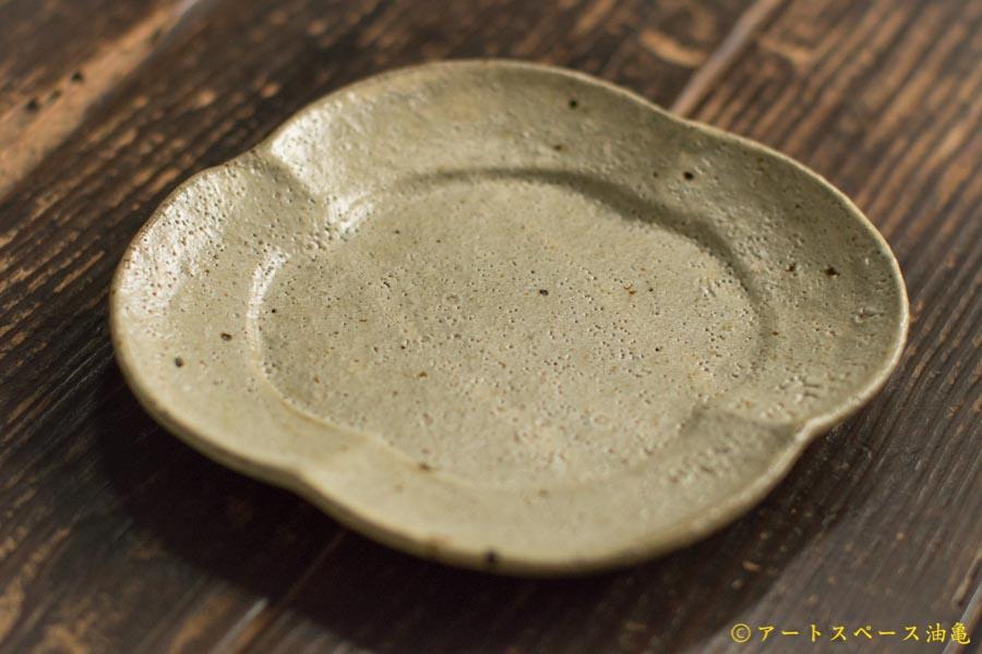 画像5: 工藤和彦「松井農園マスカット オブ アレキサンドリア灰 木瓜皿」
