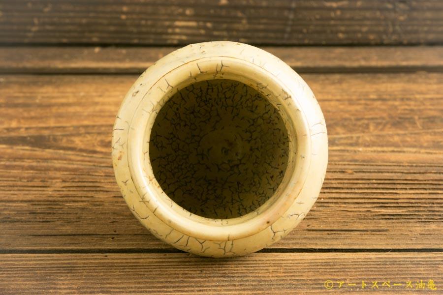 画像3: 工藤和彦「黄粉引豆小壺」