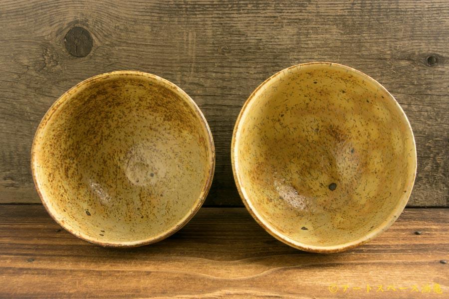 画像3: 工藤和彦「黄粉引丸深鉢」