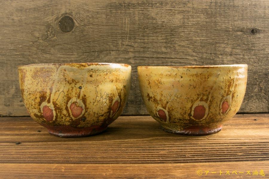 画像4: 工藤和彦「黄粉引丸深鉢」