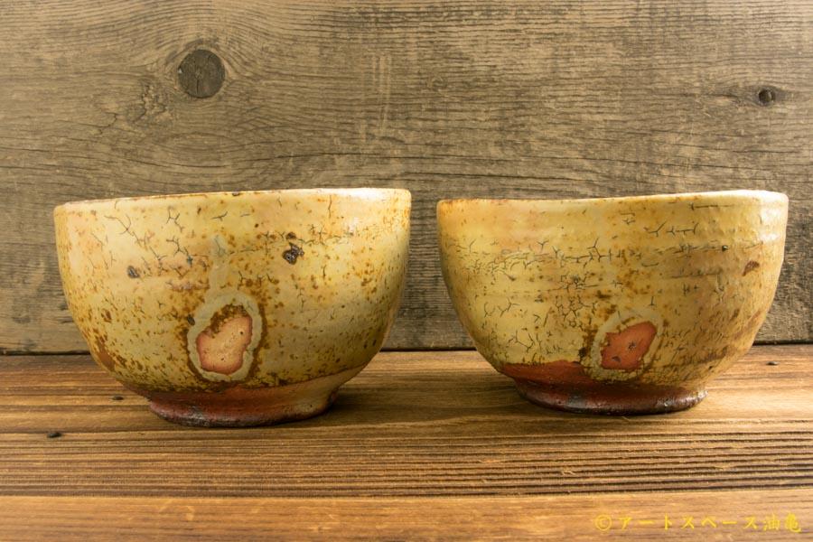 画像5: 工藤和彦「黄粉引丸深鉢」