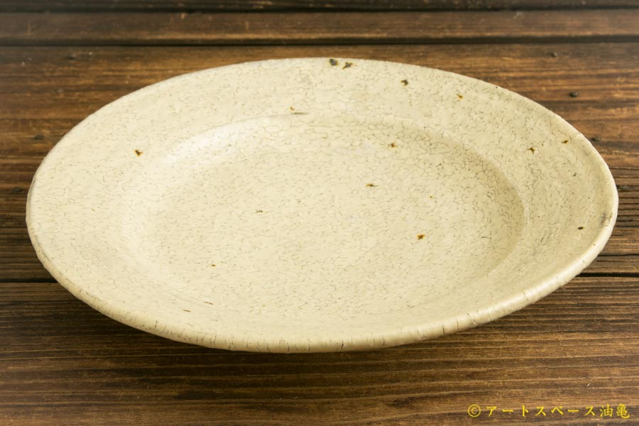 画像1: 工藤和彦「白樺ホワイト 7寸リム皿」