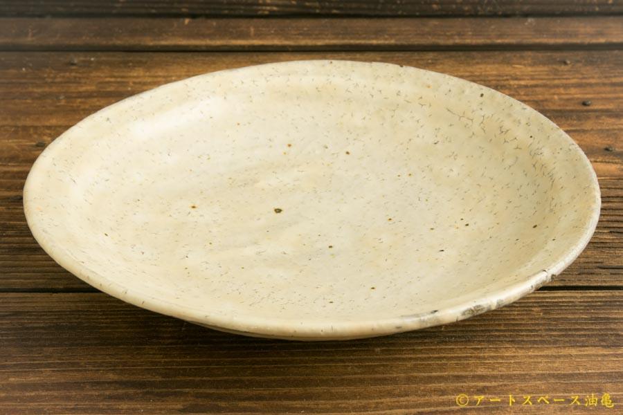 画像1: 工藤和彦「白樺ホワイト 7寸浅鉢」