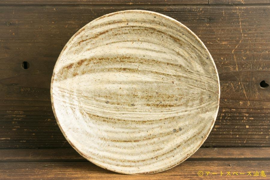 画像2: 工藤和彦「白樺刷毛目 たわみ8寸鉢」
