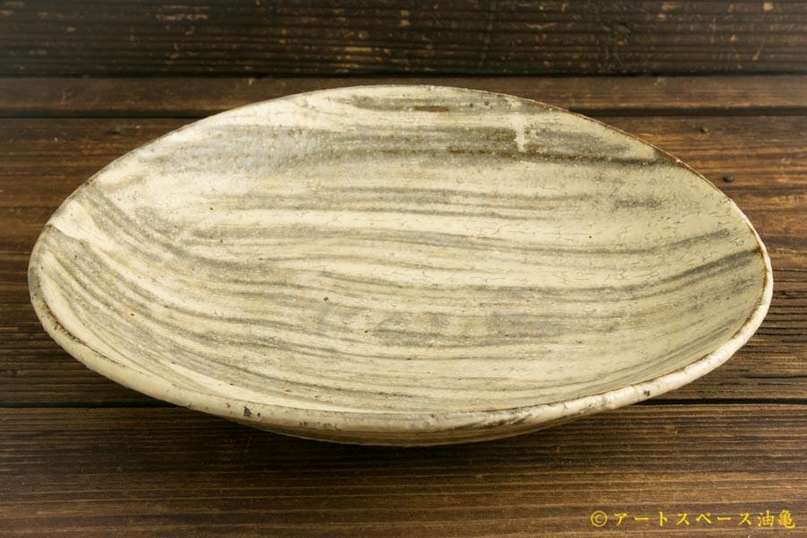 画像1: 工藤和彦「白樺刷毛目 たわみ8寸鉢」