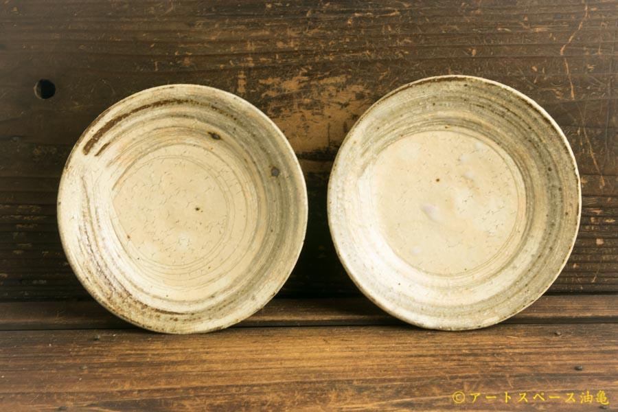 画像1: 工藤和彦「ふち白樺刷毛目5寸皿」