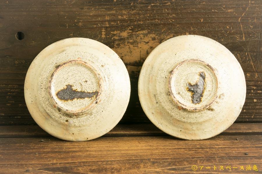 画像4: 工藤和彦「ふち白樺刷毛目5寸皿」