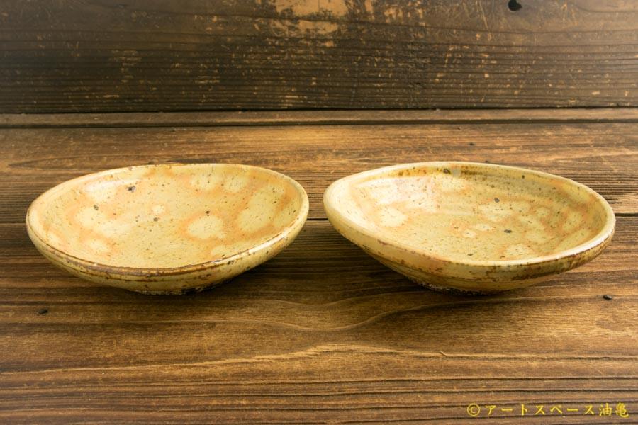 画像2: 工藤和彦「黄粉引5寸たわみ鉢」