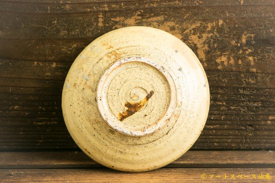 画像4: 工藤和彦「黄粉引5寸たわみ鉢」