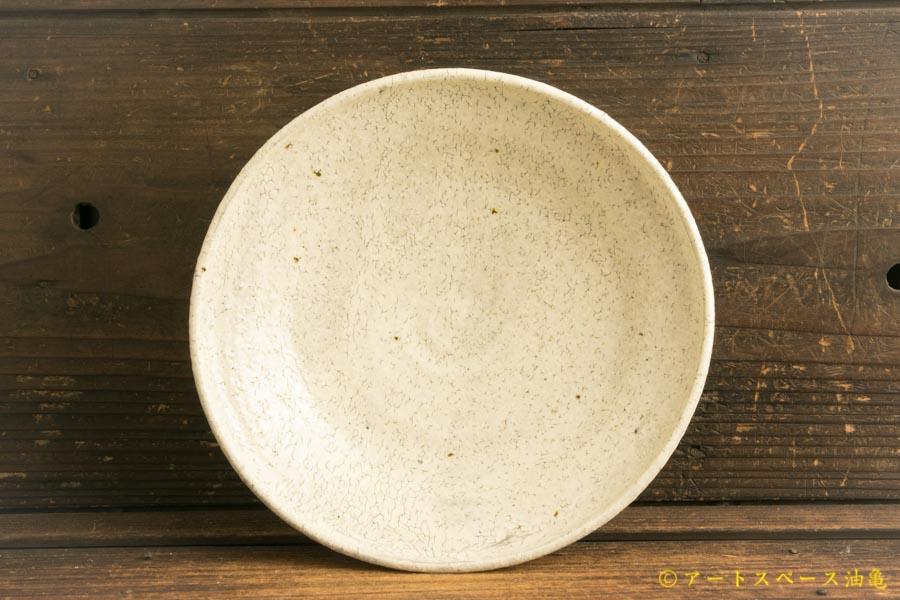 画像1: 工藤和彦「白樺ホワイト たわみ中鉢」