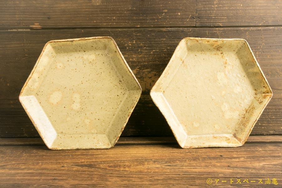 画像1: 工藤和彦「黄粉引 六角皿」