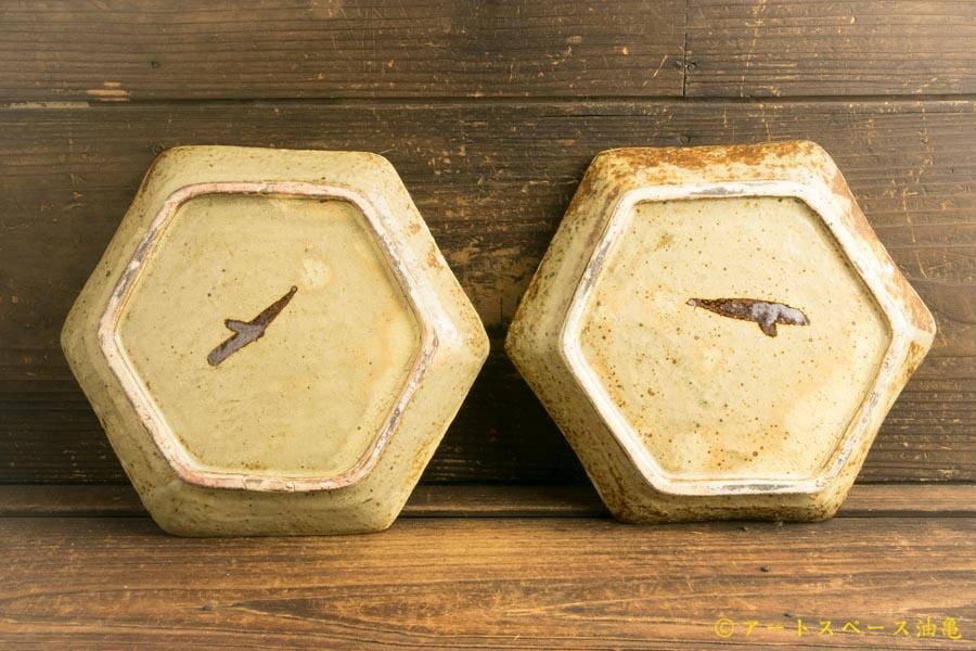 画像4: 工藤和彦「黄粉引 六角皿」
