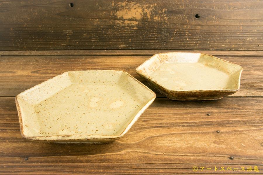 画像2: 工藤和彦「黄粉引 六角皿」