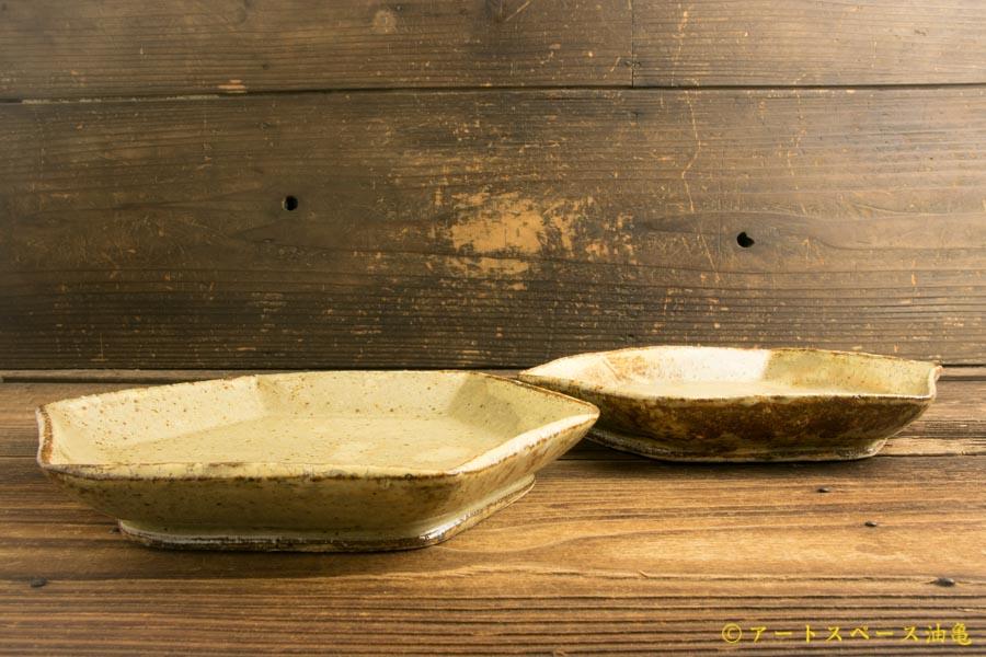 画像3: 工藤和彦「黄粉引 六角皿」