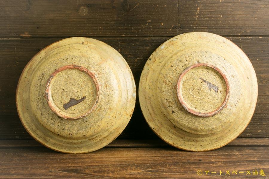 画像4: 工藤和彦「黄粉引8寸リム皿」