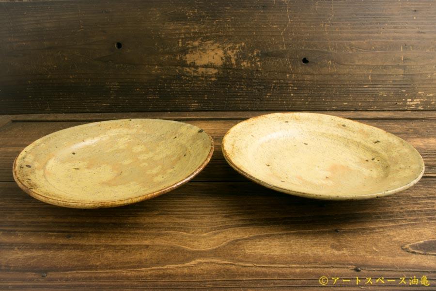 画像2: 工藤和彦「黄粉引8寸リム皿」