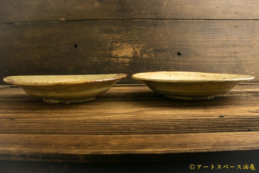 画像3: 工藤和彦「黄粉引8寸リム皿」