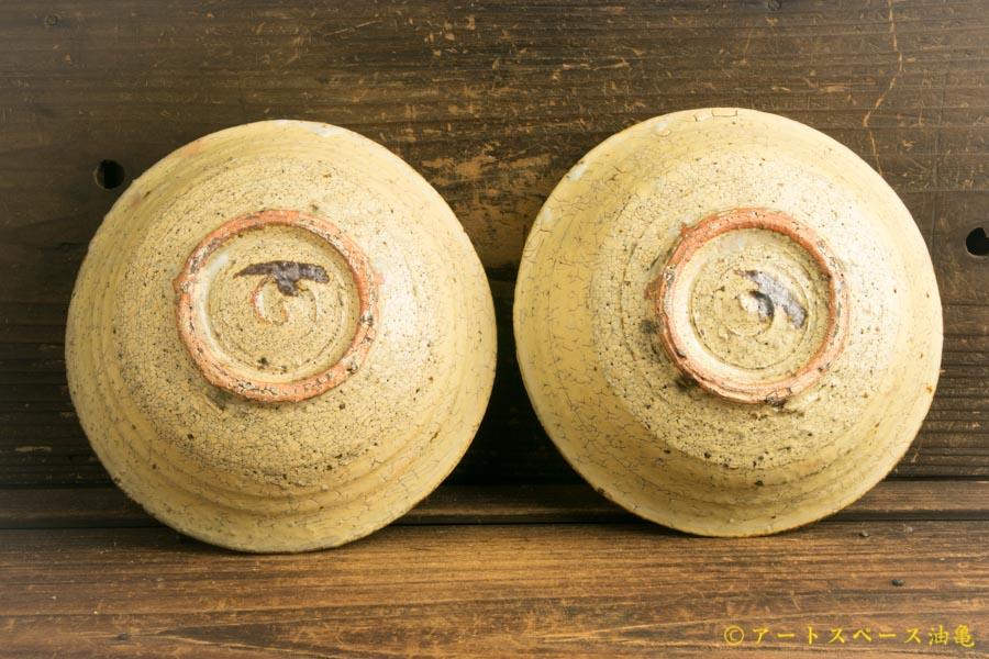 画像4: 工藤和彦「黄粉引ふち刻線平鉢」