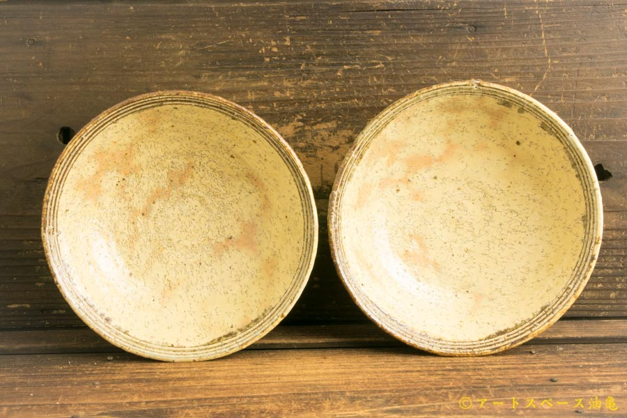 画像1: 工藤和彦「黄粉引ふち刻線平鉢」