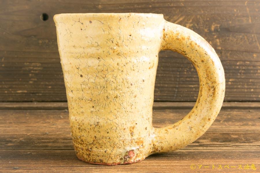 画像1: 工藤和彦「黃粉引極太ハンドルマグカップ」