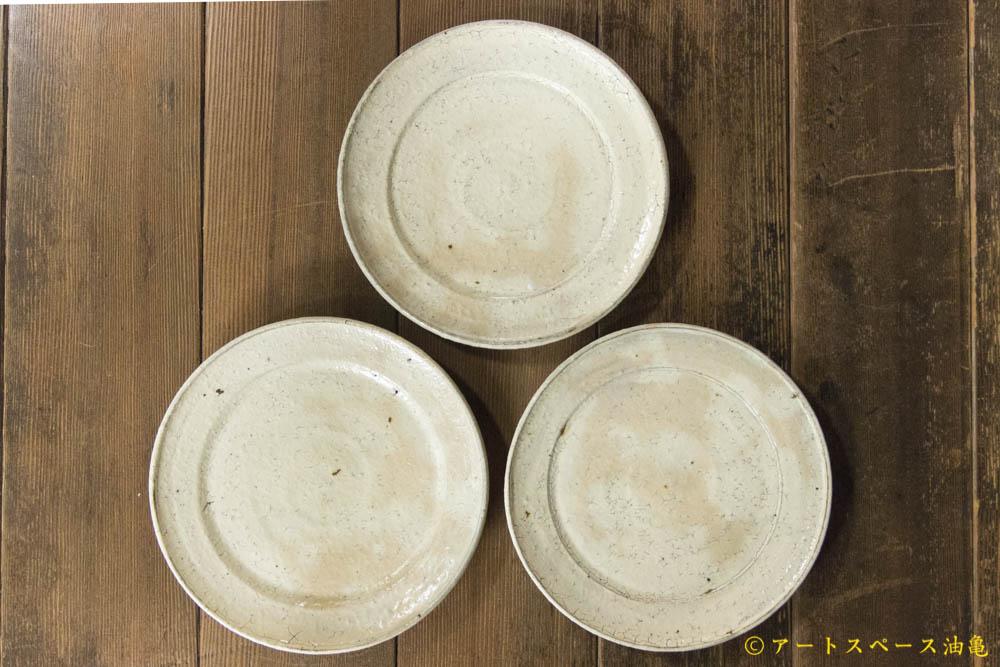 画像1: 工藤和彦「白樺ホワイト6.5寸プレート皿」【アソート商品】
