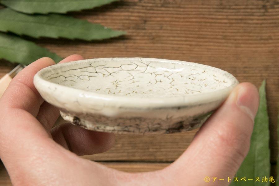 画像3: 工藤和彦  白樺ホワイト豆皿