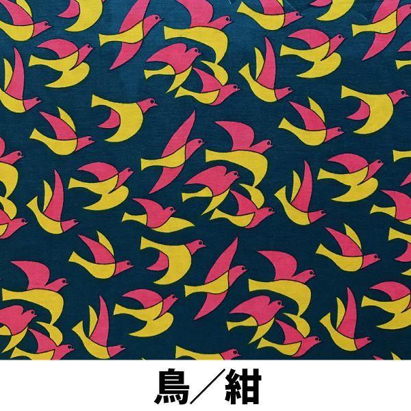 画像1: 【即売商品】テキスタイルデザインmakumo「ハンカチ 鳥/紺」【DM便対応商品】【レターパック対応商品】