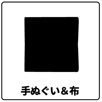 """makumoの手ぬぐい&布で選ぶ"""