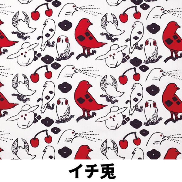 画像1: 【即売商品】テキスタイルデザインmakumo「ハンカチ イチ兎/白【DM便対応商品】【レターパック対応商品】
