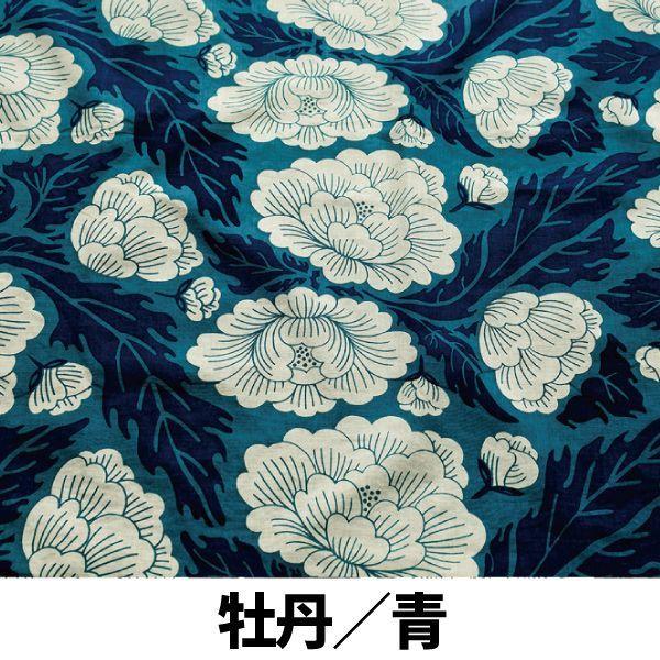 画像1: 【受注生産商品】テキスタイルデザインmakumo「生地単品 測り売り 牡丹/青」