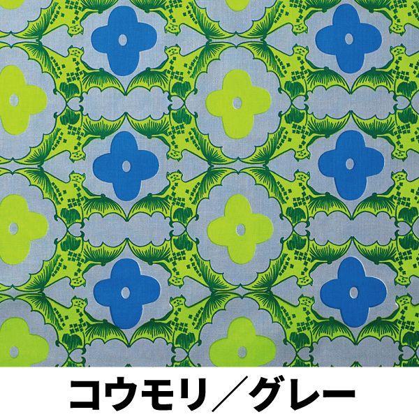 画像1: 【受注生産商品】テキスタイルデザインmakumo「生地単品 測り売り コウモリ/グレー」