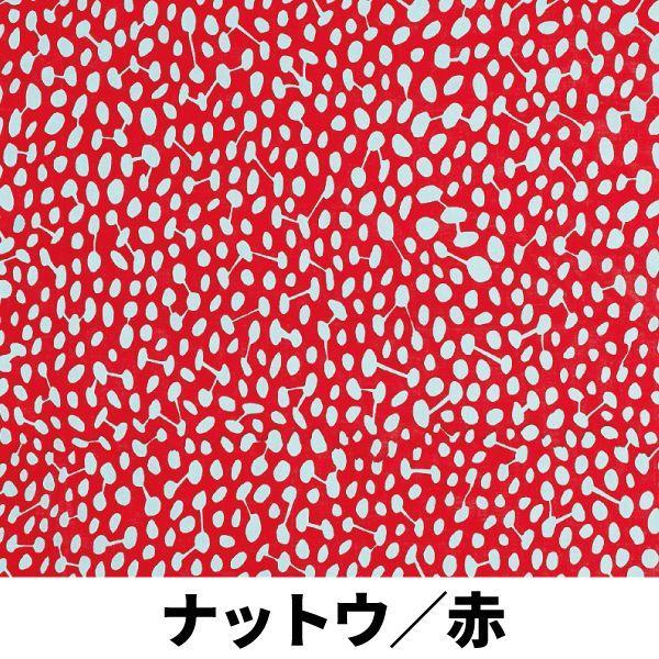 画像1: 【受注生産商品】テキスタイルデザインmakumo「生地単品 測り売り ナットウ/赤」