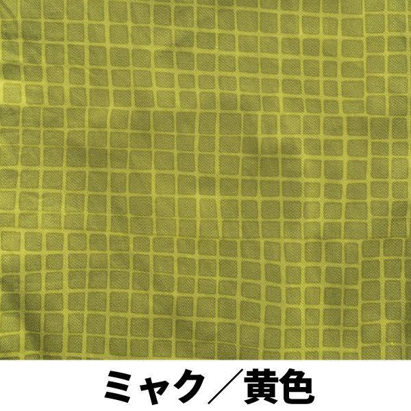 画像1: 【即売商品】テキスタイルデザインmakumo「ハンカチ ミャク/黄色(カラード)【DM便対応商品】【レターパック対応商品】