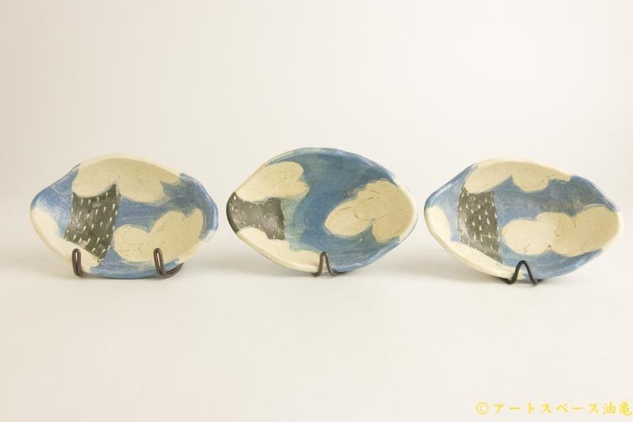 画像1: シマシマポタリ「かたぶい 楕円小鉢」