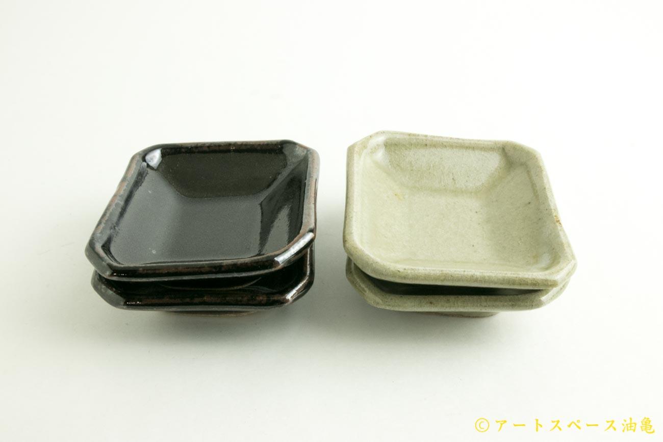 画像1: 寺村光輔「黒釉/樫灰釉 豆皿」