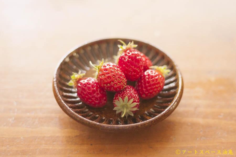 画像1: 益子淳一「アメしのぎ三寸皿」【油亀限定作品】