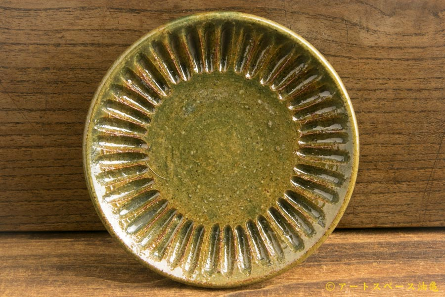 画像1: 益子淳一「オリベしのぎ三寸皿」【油亀限定作品】