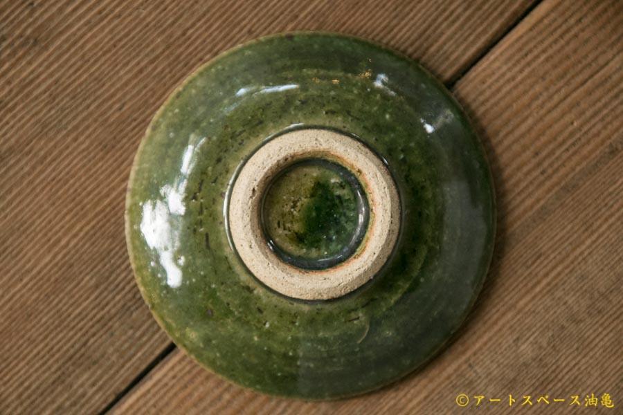 画像5: 益子淳一「オリベしのぎ三寸皿」【油亀限定作品】