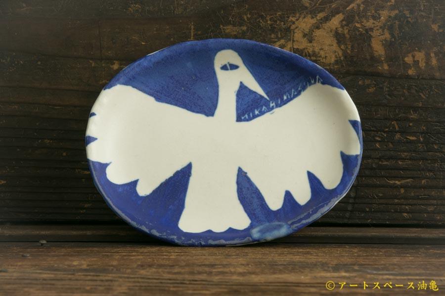画像1: 増田光「青い長楕円皿(トリ)」