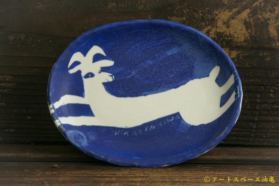 画像1: 増田光「青い長楕円皿(シカ)」
