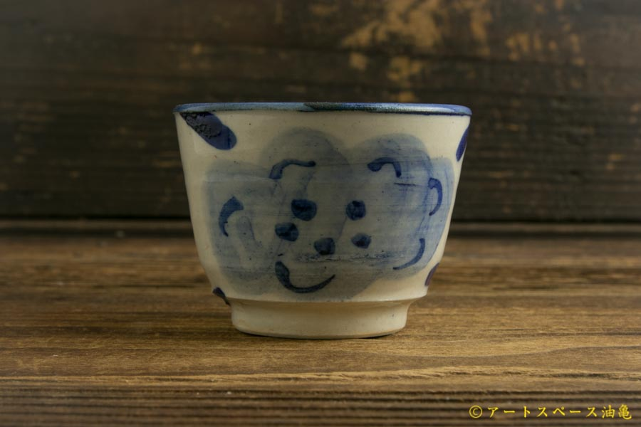 画像2: 増田光「青カップ」