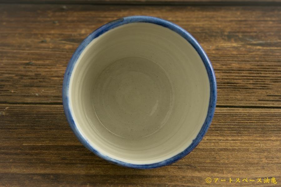 画像4: 増田光「青カップ」